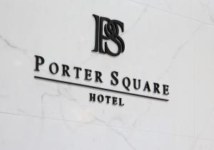 Porter Square Hotel (9 of 26)