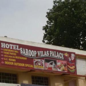 Hotel Swaroop Vilas Palace