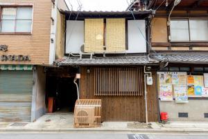 Kyoumachiya Inn Rakuoan
