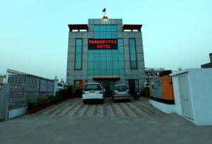 Pawanputra Hotel