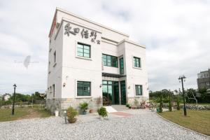 He Tian Lyu Ye Homestay, Priváty  Jian - big - 1