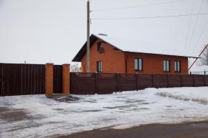 Villa in Nesvizh, Villen  Nyasvizh - big - 9
