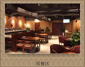 James Joyce Hotel Chengdu Wuhou Interchange