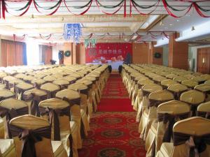 (Haiyue Jianguo Hotel Yinchuan)