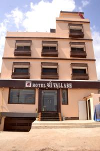 Hotel Shree Vallabh