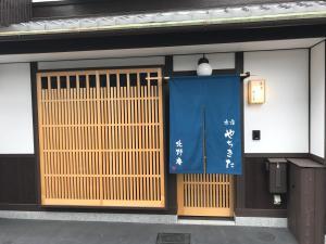 Yachikita Kitanoan