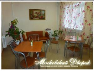 Отель Московский дворик - фото 3