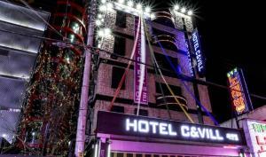 CnVill Hotel
