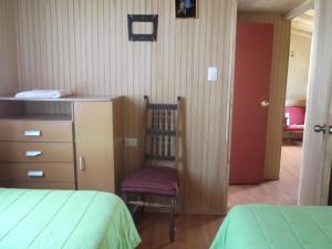 Hostal Doña Juanita, Проживание в семье  Пуэрто-Монт - big - 25