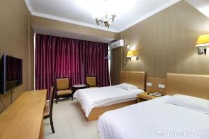 Chuangwangfu Hotel, Hotely  Yiwu - big - 29