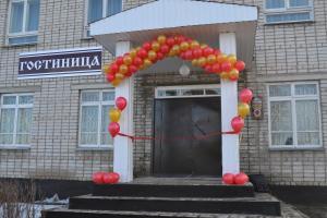 Мини-отель Зототая Подкова, Бийск