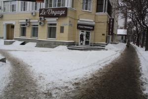 Hotel Le Voyage, Szállodák  Szamara - big - 39