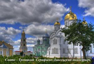 Апартаменты На улице Комсомольской 9 - фото 10