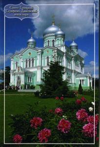 Апартаменты На улице Комсомольской 9 - фото 9