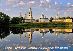 Апартаменты На улице Комсомольской 9