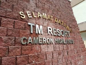 Высокогорье Кэмерон - TM Resort Cameron Highlands