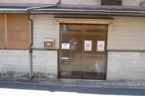 Goodsleep-ya Fushimi-Inari