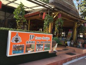 Chiang Mai JP Boutique Hotel