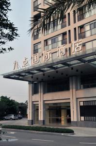 Nine Point International Hotel Chengdu
