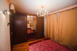 Aliss Ateneu Apartament