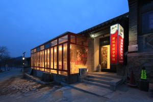 The Great Wall Courtyard Hostel