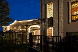 The Key Highland Izu, Resort  Ito - big - 6