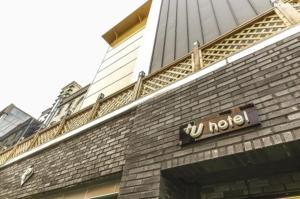 Plus U Hotel