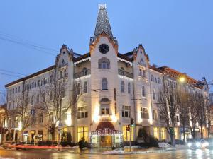 Отель Украина, Днепропетровск