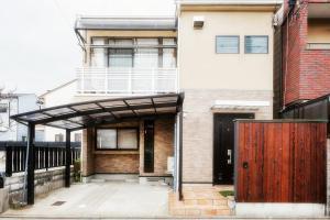 KYO Sakura House
