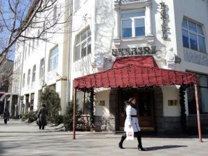 Отель Украина - фото 20
