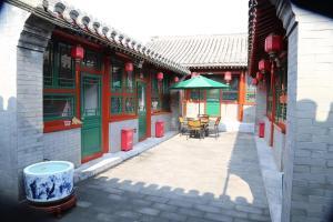 De Xin Yuan Guesthouse