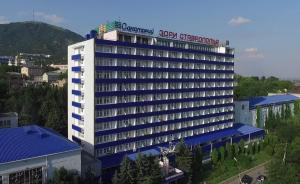 Санаторий Зори Ставрополя, Пятигорск