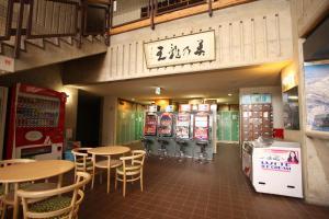ホテルシャレー竜王 (Hotel Chalet Ryuo) クチコミあり - 長野