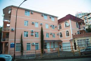Karin Guest House