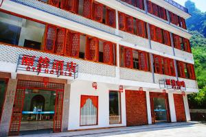Liran Hotel Yangshuo Lijiang Riverside