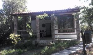 Chrisa ' s Home