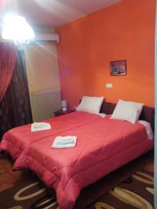 Hotel Aoos, Szállodák  Kónica - big - 24