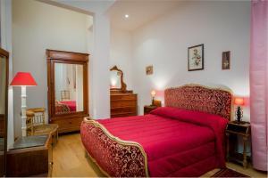 佛罗伦萨怀旧公寓 (Florence Vintage Apartments)