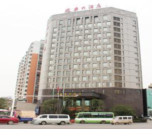 Xian'an Hotel