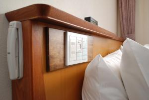 Hotel Arstainn, Отели  Maizuru - big - 7