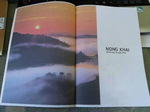 Mae Pom Homestay, Гостевые дома  Ban Muang - big - 22