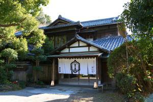 KITAYA Ryokan -Cultural Heritage Inn (KITAYA Ryokan)