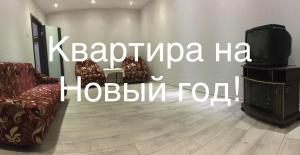 Apartment on Vracha Surova 33