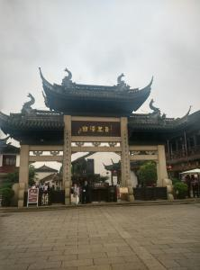 Wan's Lodge