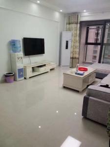 Suzhou Yonghetai Homestay
