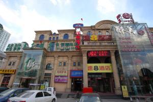 Hanting Express Beijing Wanfeng Road