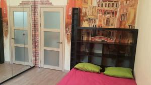 Apartment on Millionshchikova 35