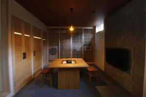 Kotobuki Sou, Holiday homes  Tokyo - big - 6