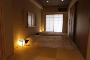 Kotobuki Sou, Holiday homes  Tokyo - big - 9