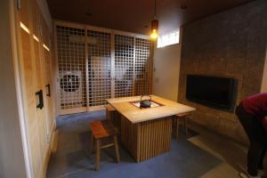 Kotobuki Sou, Holiday homes  Tokyo - big - 23